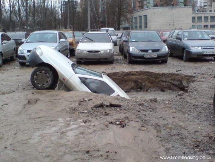 car_hole